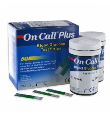 Тест-полоски On Call Plus 50 шт. купить в интернет-магазине Авимед