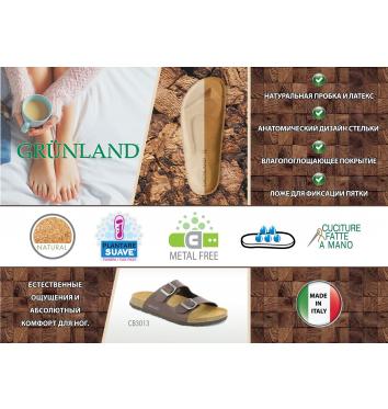 Женские ортопедические шлепанцы Grunland купить в интернет-магазине Авимед