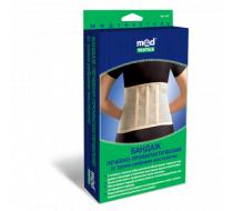 Бандаж лечебно-профилактический Medtextile 4001