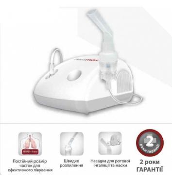 Компрессорный ингалятор Rossmax NE100 купить в интернет-магазине Авимед