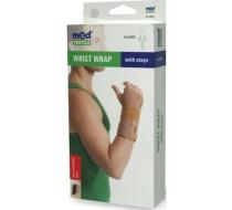 Бандаж на лучезапястный сустав жесткий люкс Medtextile 8551