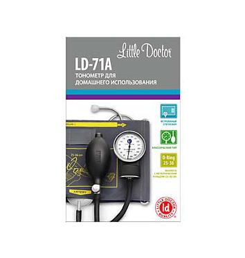 Механический тонометр на плечо Little Doctor LD-71A купить в интернет-магазине Авимед