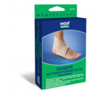 Бандаж на голеностопный сустав эластичный люкс  Medtextile 7011