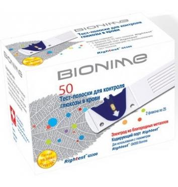 Тест-полоски Bionime Rightest GS300 50 шт купить в интернет-магазине Авимед