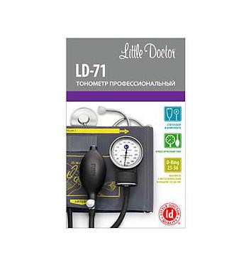 Механический тонометр на плечо Little Doctor LD-71 купить в интернет-магазине Авимед