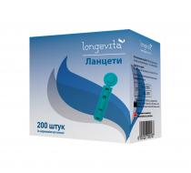 Ланцеты Longevita 200 шт