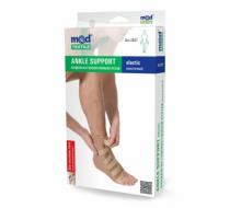 Бандаж на голеностопный сустав люкс Medtextile 7021