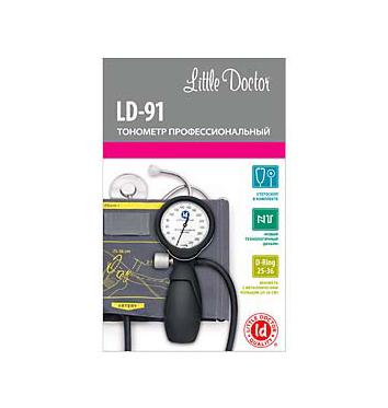 Механический тонометр на плечо Little Doctor LD-91 купить в интернет-магазине Авимед