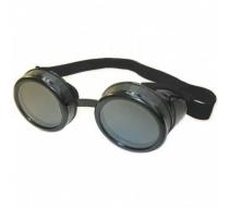 Защитные очки BactoSfera UV BLOCK