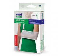 Бандаж поддерживающий для руки с дополнительной фиксацией Medtextile 9905