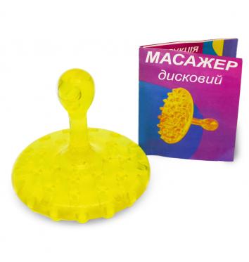 """Массажер """"Дисковый"""" купить в интернет-магазине Авимед"""