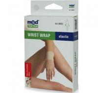 Бандаж на лучезапястный сустав эластичный люкс Medtextile 8502