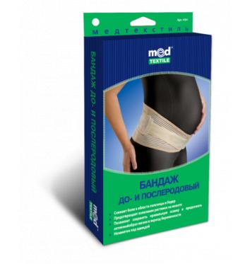 Бандаж до- и послеродовой люкс Medtextile 4501 купить в интернет-магазине Авимед
