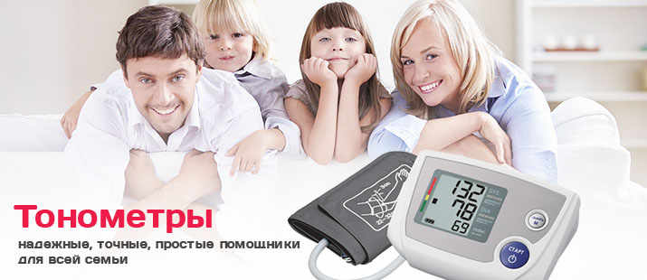 Тонометр Microlife BP A2 Basic M-L